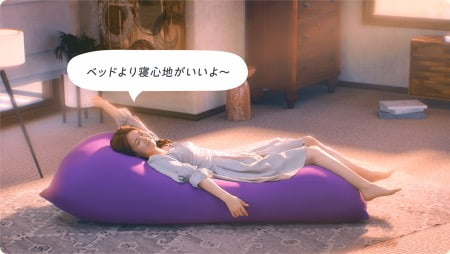 人をダメにするソファYogiboのCM / NiziU出演「わたしが、ゆるんでいく」AYAKA出演