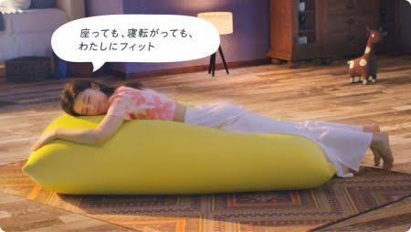 人をダメにするソファYogiboのCM / NiziU出演「わたしが、ゆるんでいく」RIMA出演