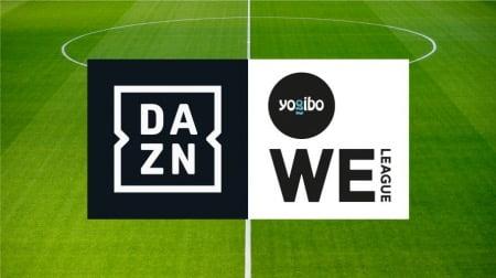 Yogibo WEリーグの視聴が可能なのはDAZN(ダゾーン)