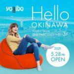沖縄県のヨギボー店舗Yogibo Store 浦添 PARCO CITY店