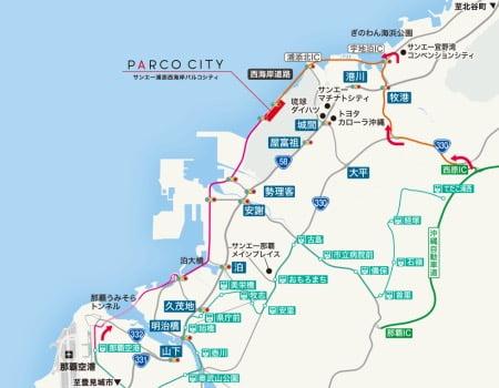 Yogibo Store 浦添 PARCO CITY店が入るサンエー浦添西海岸 PARCO CITYへのアクセス
