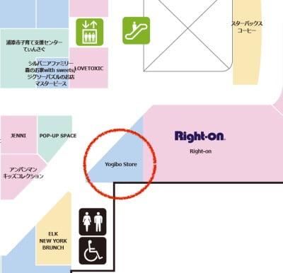 Yogibo Store 浦添 PARCO CITY店の詳しいアクセス(フロアマップ)