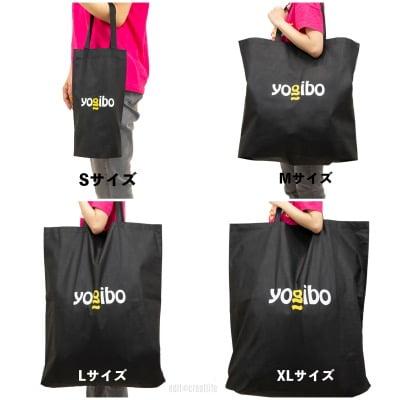 ヨギボーショッピングバッグ(全サイズ)の使用イメージ
