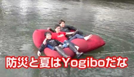 水に浮くヨギボーソファ(ヨギボーダブル)