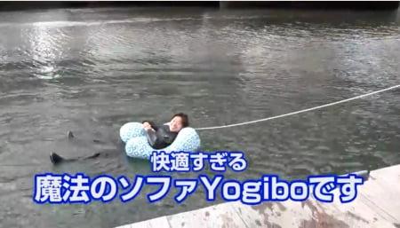 水に浮くヨギボーソファ(ヨギボーサポート)