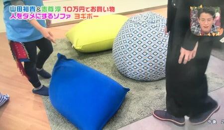 俳優山田裕貴さんが試したヨギボーポッドとヨギボーピラミッド