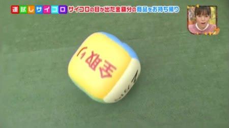 俳優山田裕貴さんと志尊淳さんがヨギボーストアへ(王様のブランチ)買い物の達人ゲーム