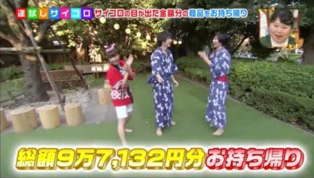 俳優山田裕貴さんと志尊淳さんがヨギボーストアへ(王様のブランチ)買い物の達人ゲーム結果