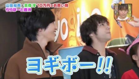 ヨギボーららぽーと豊洲店にやってきた俳優山田裕貴さん