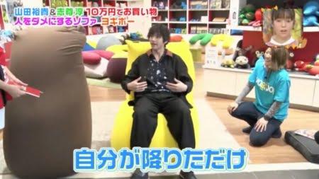 俳優山田裕貴さんがヨギボーマックスを試した感想