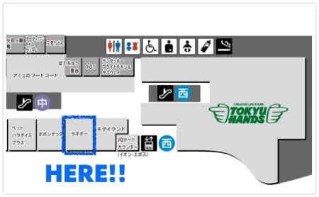 Yogibo Store アミュプラザおおいた店の詳細アクセス