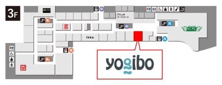 Yogibo Store アミュプラザおおいた店のあるフロアマップ