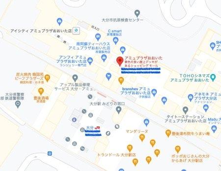 Yogibo Store アミュプラザおおいた店の最寄駅