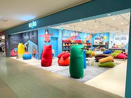 Yogibo Store アミュプラザおおいた店の実際の様子
