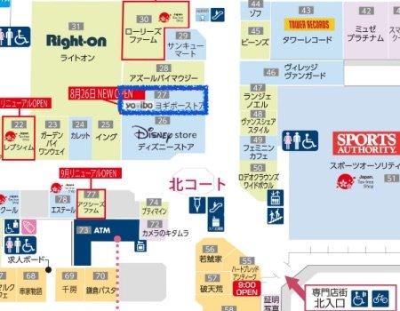 Yogibo Store イオンモール鈴鹿店のあるフロアマップアクセス(詳細)